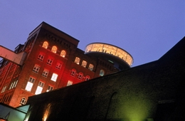 Guinness storehouse (Ирландия)